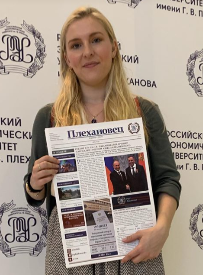 , Intern supports Plekhanov's efforts