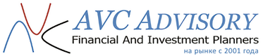AVC Advisory | Financial and Investment Planners (на рынке с 2001)