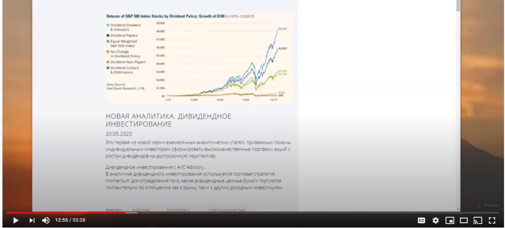 Dividend investing webinar