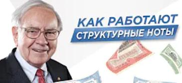 , Civetta – фонд акций малой капитализации стран АСЕАН